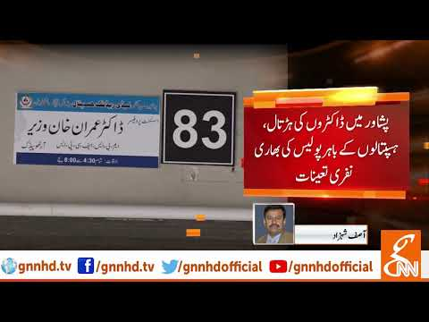 Peshawar: Doctors strike continues