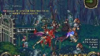 getlinkyoutube.com-【アラド戦記】ゴブリン王国E(2/2)