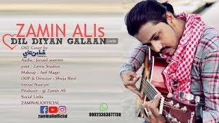 Zamin Ali Urdu Cover DIL DIYAN GALAAN (HD)