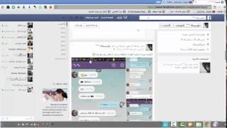 طريقة تطشير حساب فيسبوك #جديد