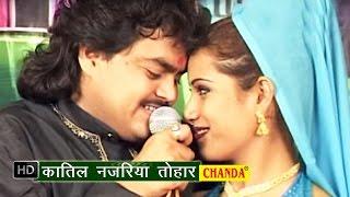 getlinkyoutube.com-Katil Nazariya Tohar    कातिल नजरिया तोहार    Guddu Rangila    Bhojpuri Hot Stage Show