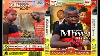 Mbwa Mtoto EPISODE 1 Swahili Movie