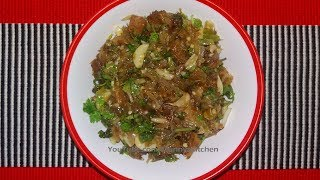 getlinkyoutube.com-Loitta Shutki Vorta (লইট্টা শুটকি ভর্তা) - Bangladeshi Shutki Bhorta Recipe | Munny's Kitchen
