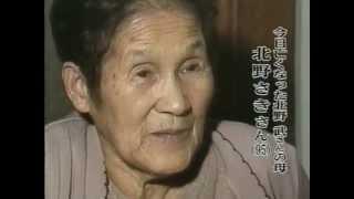 getlinkyoutube.com-ビートたけしさんの母、北野さきさんの訃報