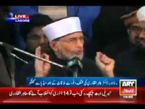 Fake Dream (Tahir ul Qadri Jhuta Khawab) (reply)