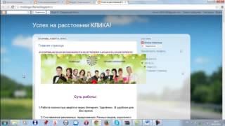 Как создать блог и регистрационную форму