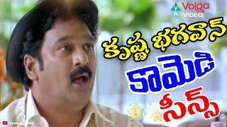 getlinkyoutube.com-Krishna Bhagavaan Comedy Scenes - Jabardasth Telugu Comedy Scenes - 2016