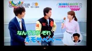 getlinkyoutube.com-2015.4.22 ZIP 窪田正孝/唐沢寿明