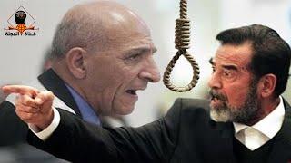 getlinkyoutube.com-هل تعلم ماذا حدث للقاضي الذي حكم علي صدام حسين ؟