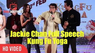 getlinkyoutube.com-Jackie Chan Full Inspiring Speech | Kung Fu Yoga Promotions In India | Viralbollywood