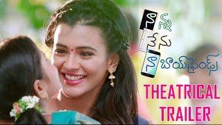 getlinkyoutube.com-Nanna Nenu Naa Boyfriends Theatrical Trailer - Rao Ramesh, Hebah Patel, Tejaswi Madivada