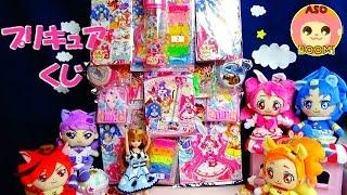 リカちゃん☆プリキュアアラモードのくじをひいてみよう!キッズ アニメ おもちゃ Kids Anime Toy Licca
