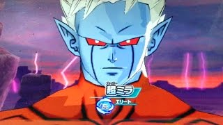 getlinkyoutube.com-【超ボスミッション:超ミラ】ドラゴンボールヒーローズ GDM3弾 【暗黒魔界侵略編:地球の戦士サイド】【SUPER BOSS MISSION:VS SUPER MIRA】【DBH】