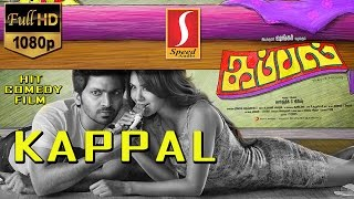 getlinkyoutube.com-Kappal tamil full movie | tamil full comedy Film | tamil movie 2015 | full hd 1080