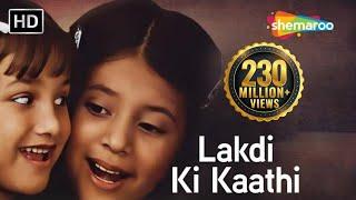 getlinkyoutube.com-Lakdi Ki Kaathi | Masoom Songs | Urmila Matondkar | Jugal Hansraj | Kids Song | Filmigaane
