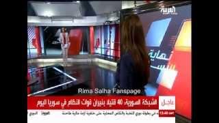 getlinkyoutube.com-الملكة ريما صالحة وليليان تنوري وزحلة
