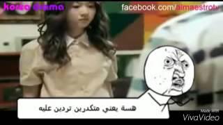 شكلي بالكوري لما اختي تدخل علية واني اتحمم
