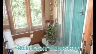 getlinkyoutube.com-บ้านไฮเทคราคาถูก