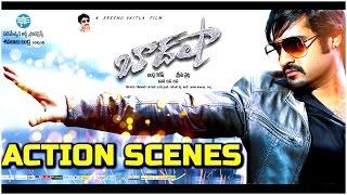 Baadshah Back 2 Back All Fight Scenes - Jr. NTR , Kajal Aggarwal