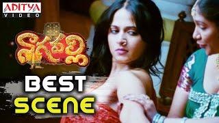 getlinkyoutube.com-Anushka Best Performance In Nagavalli Movie - Venkatesh,Anushka