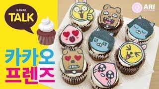 getlinkyoutube.com-카카오프렌즈 컵케이크 만들기 How to Make Kakao Friends Character Cupcakes! - Ari Kitchen