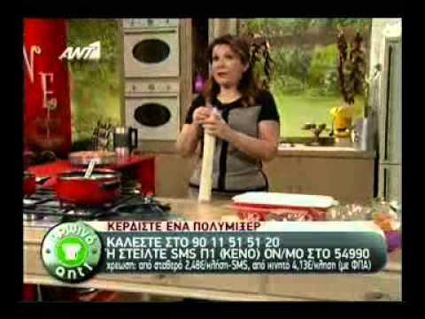 Gossip-tv.gr Γαλακτομπούρεκο από την  Μπαρμπαρίγου part1