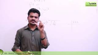 Exercise 2.4 Question no 1 to 3 Mathematics - Mathematics Ch 2 Real & Complex Numbers Math-9th Class