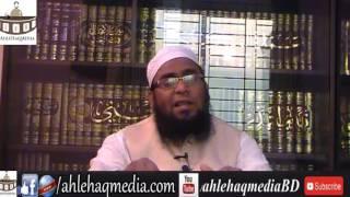 getlinkyoutube.com-Our Opinion Abut D. Jakir Naik ডাঃ জাকির নায়েক বিষয়ে আমাদের মতামত!
