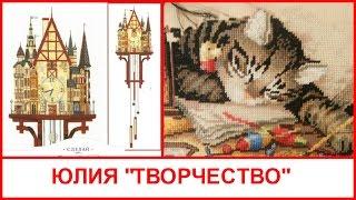 """getlinkyoutube.com-Вышивка/Процесы ноября-3/СП """"Сделай своими руками"""""""