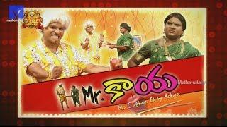 "Mr.Kaaya - No Caption Only Action   Jabardasth Phani      ""Kiraak Comedy Show"" - 21"
