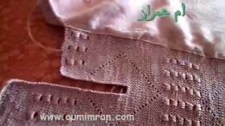 getlinkyoutube.com-فتحة العنق في راندة الكورميط مع أم عمران randa