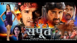 getlinkyoutube.com-सपूत - Sapoot - Khesari Lal Yadav - Bhojpuri Full Moive   Bhojpuri New Film 2016