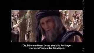 Die Leuchte Al Nebras   Deutsche Übersetzung   Film über Imam Ali ع