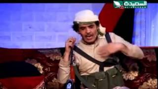getlinkyoutube.com-محمد الاضرعي  الكاس كوميديا  مضحك يمني