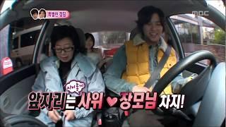 getlinkyoutube.com-우리 결혼했어요 - We got Married, Jang-Woo, Eun-Jung(34), #02, 이장우-함은정(34) 20111203