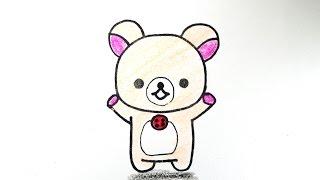 getlinkyoutube.com-How to draw  Corilakkuma form Rilakkuma  / 코리락쿠마 그리기 / cute kawaii  かわいい 可愛  / 예쁜 손그림  그리는 법 / リラックマ