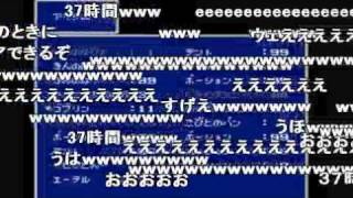 getlinkyoutube.com-負けイベントブチ壊し計画part01【ゆっくりのFF4実況】 コメント付き.mp4