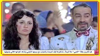 """getlinkyoutube.com-هل تذكرون بطلة """"اللمبي"""" حلا شيحة...شاهد كيف أصبحت بالحجاب مع زوجها الأجنبي وأخواتها اللاتي يشبهنها"""