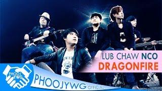 getlinkyoutube.com-Lub Chaw Nco - DragonFire Band【Official Audio】