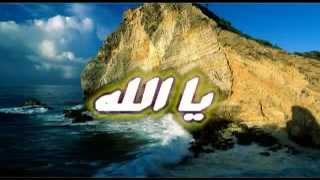 getlinkyoutube.com-دعاء مؤثر و مبكي للشيخ العجمي.....الله أكبر douaa Alajmy