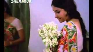 Rajanigandha Phool Tumhare -  Rajanighandha