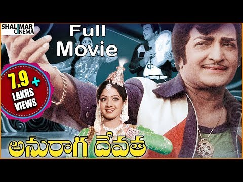 Anuraga Devatha Telugu Full Length Movie || Taraka Rama Rao Nandamuri, Sridevi