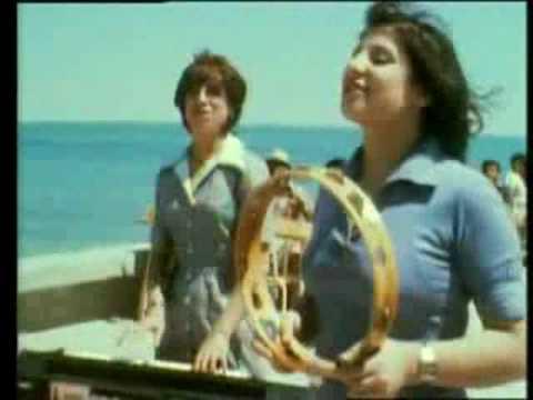 """La famille Bendaly, un groupe de musique pop des années 1970 au Liban, connaît aujourd'hui une célébrité tardive avec sa chanson """"Do you love me ?"""""""
