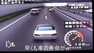 getlinkyoutube.com-逃走ハイウェイを実況!Part1