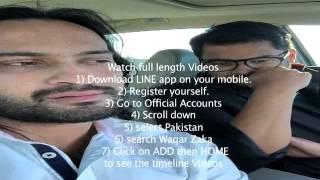 getlinkyoutube.com-Leaked Pakistani Cricketer Video scandal answer