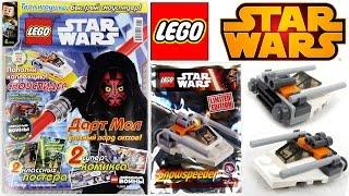 getlinkyoutube.com-Журнал Лего Звездные Войны №6 2015 | Magazine Lego Star Wars №6 2015