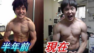 getlinkyoutube.com-<身体の変化!!>肩をデカくして逆三角形になるトレーニング!