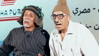 getlinkyoutube.com-غافل في رمضان مع الباشا للبورسلان