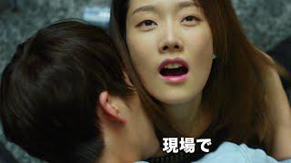getlinkyoutube.com-韓国映画『二十歳』DVD予告編