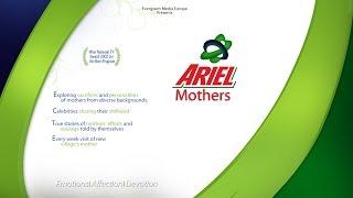 "getlinkyoutube.com-""ARIEL MOTHER"" Guest: Junaid Jamshed. City: Muzaffarabad. Won Talk Show TV Award in 2002."